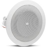 Потолочная акустическая система JBL 8124