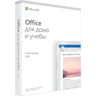 ПО MICROSOFT Office 2019 Home & Student Russian 1PC (79G-05208)