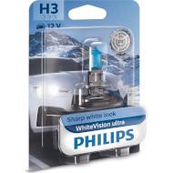 Лампа галогенная PHILIPS WhiteVision Ultra H3 1шт (12336WVUB1)