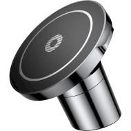 Автодержатель для смартфона с беспроводной зарядкой BASEUS Big Ears Car Mount Wireless Charger Black (WXER-01)/Уценка