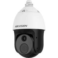 Тепловізіонна гібридна IP-камера HIKVISION DS-2TD4237-25/V2