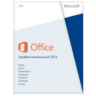 ПО MICROSOFT Office 2013 Professional Russian 1PC Box (269-16288)