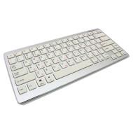 Клавиатура GEMBIRD KB-6411BT-UA