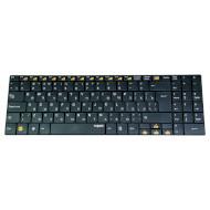Клавіатура бездротова RAPOO E9070 Black