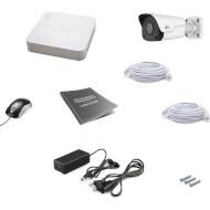 Комплект видеонаблюдения UNIVIEW NVR301-04LB-P4 + IPC2122LR3-PF40M-D