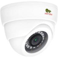 Камера видеонаблюдения PARTIZAN CDM-233H-IR SuperHD Metal