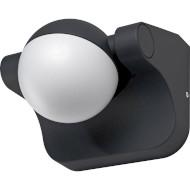 Фасадний світильник LEDVANCE Endura Style Sphere 8W DG