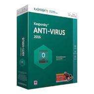 Продление лицензии KASPERSKY Anti-Virus 2016 (2+1 ПК, 1 год) Box