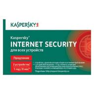 Продление лицензии KASPERSKY Internet Security 2016 (1+1 ПК, 1 год) скрэтч-карта