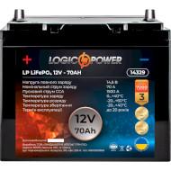 Автомобільний акумулятор LOGICPOWER LiFePO4 12В 70 Агод (LP14329)