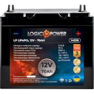 Автомобільний акумулятор LOGICPOWER LiFePO4 12В 70 Агод (LP14328)