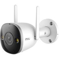 IP-камера IMOU Bullet 2 2MP (IPC-F22FEP-0280B)