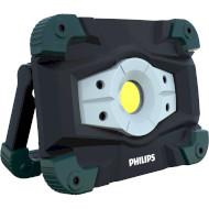 Інспекційний ліхтар PHILIPS EcoPro50 (RC520C1)