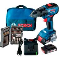 Дрель-шуруповёрт BOSCH GSR 18V-50 Professional Set (0.601.9H5.004)