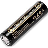 Аккумулятор LIITOKALA 18650 2200mAh (18699)
