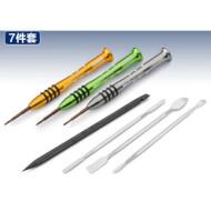 Набор инструментов ZHAOXIN 7-in-1