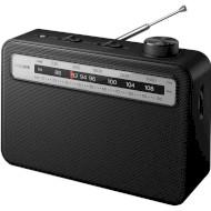 Радиоприёмник PHILIPS TAR2506/12