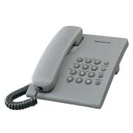 Проводной телефон PANASONIC KX-TS2350 Titan
