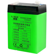 Аккумуляторная батарея QISUO QS-608 (6В 8Ач)