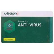 Продление лицензии KASPERSKY Anti-Virus 2016 (2+1 ПК, 1 год) скрэтч-карта