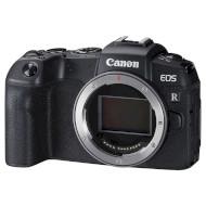 Фотоапарат CANON EOS RP Body (3380C193)