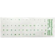 Наліпки на клавіатуру VOLTRONIC прозорі з зеленими літерами RU