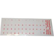Наліпки на клавіатуру VOLTRONIC прозорі з червоними літерами RU