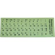 Наліпки на клавіатуру VOLTRONIC прозорі з чорними літерами з фосфором EN/RU