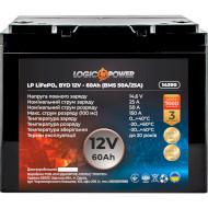 Автомобільний акумулятор LOGICPOWER LiFePO4 12В 60 Агод (LP14390)