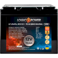Автомобільний акумулятор LOGICPOWER LiFePO4 12В 70 Агод (LP14392)