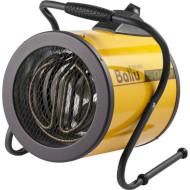 Гармата теплова BALLU BHP-P-5 4.5kW