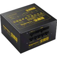 Блок живлення 650W SEGOTEP Full modular 650