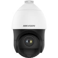 IP-камера HIKVISION DS-2DE4425IW-DE(S5) (4.8-120)
