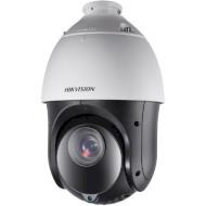 IP-камера DarkFighter HIKVISION DS-2DE4225IW-DE(S5) (4.8-120)