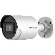 IP-камера HIKVISION DS-2CD2083G2-I (2.8)