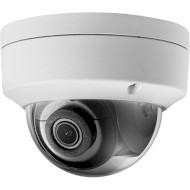 IP-камера HIKVISION DS-2CD2125FHWD-I(S) (4.0)