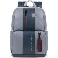 """Рюкзак PIQUADRO Urban 14"""" RFID USB Gray/Bordo (CA3214UB00BM-GRBO)"""