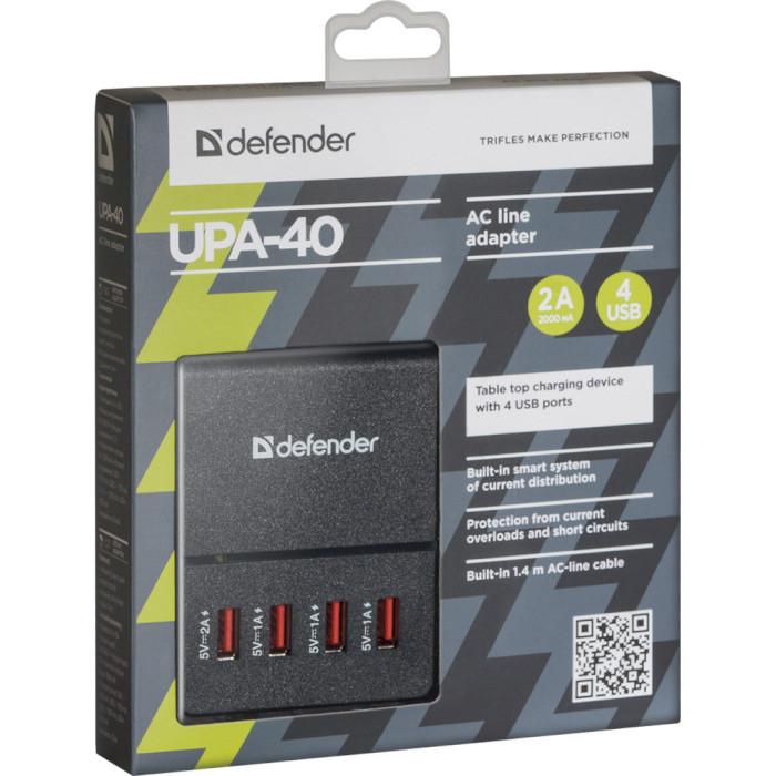 Зарядное устройство DEFENDER UPA-40 (83537)