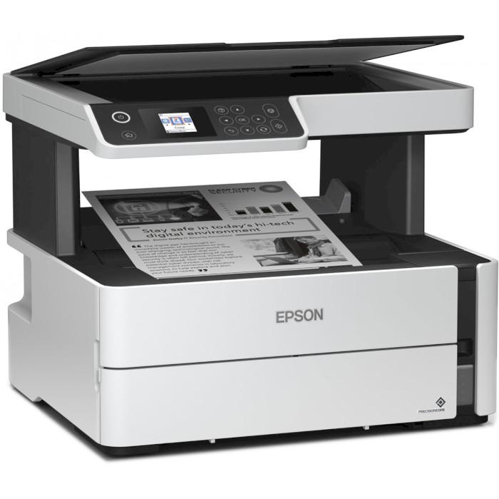БФП EPSON M2170 (C11CH43404)
