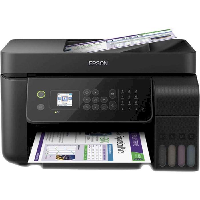 БФП EPSON EcoTank L5190 (C11CG85405)
