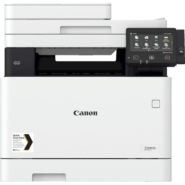БФП CANON i-SENSYS MF746Cx (3101C040)