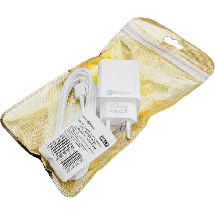 Зарядное устройство LOGICPOWER AC-010 (LP9467)