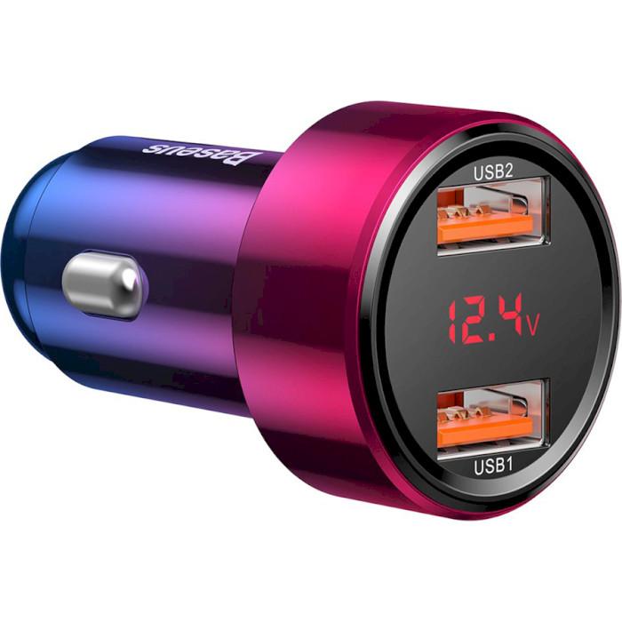 Автомобильное зарядное устройство BASEUS Magic Series Dual QC Red (CCMLC20A-09)