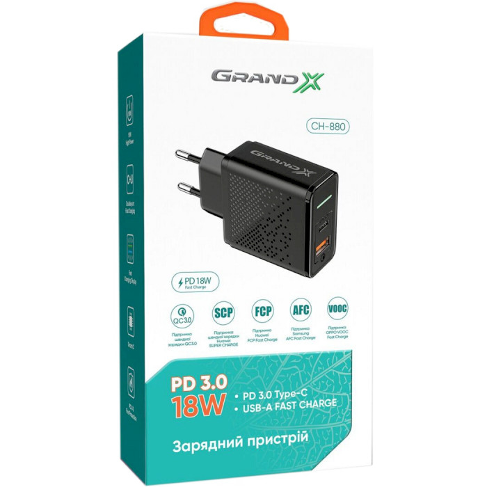 Зарядное устройство GRAND-X CH-880