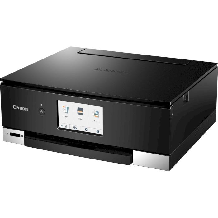 БФП CANON PIXMA TS8240 (2987C007)