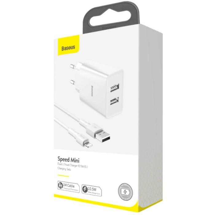 Зарядное устройство BASEUS Speed Mini Dual U Travel Charger 10.5W White USB-Lightning Speed Mini Cable (TZCCFS-R02)