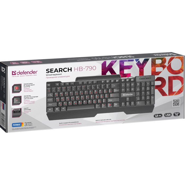 Клавіатура DEFENDER Search HB-790 (45790)