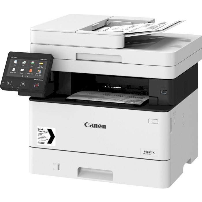 БФП CANON i-SENSYS MF445dw (3514C061)