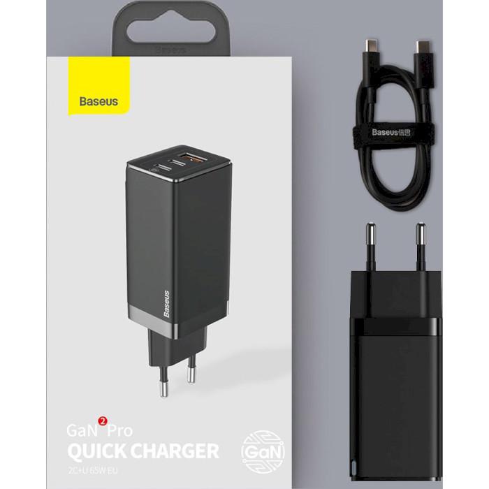 Зарядное устройство BASEUS GaN2 Pro Quick Charger 65W Black (CCGAN2P-B01)