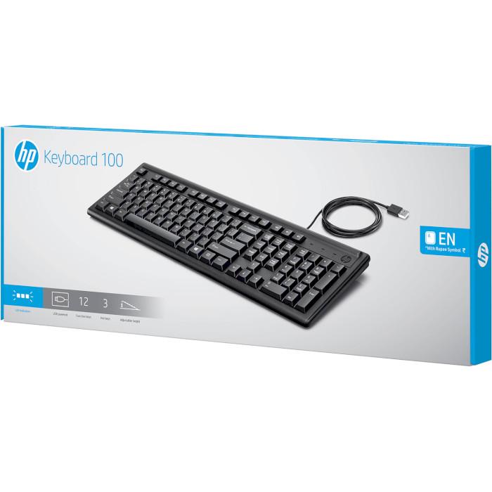 Клавіатура HP 100 (2UN30AA)
